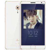联想 ZUK Edge L 李敏镐代言版 4G+64G 陶瓷白 全网通4G手机 双卡双待产品图片主图