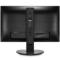 飞利浦 271S7QJMB 27英寸 旋转升降底座 DP/HDMI多接口 内置扬声器 不闪屏窄边框 电脑液晶显示器产品图片3