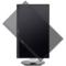 飞利浦 271S7QJMB 27英寸 旋转升降底座 DP/HDMI多接口 内置扬声器 不闪屏窄边框 电脑液晶显示器产品图片4