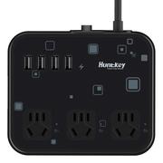 航嘉 智慧云智立方顶配版USB充电新国标防雷 儿童保护门 插座/排插/插排/插线板1.8米黑色