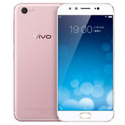 vivo X9 Plus 全网通 6GB+64GB 移动联通电信4G手机 双卡双待 玫瑰金