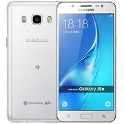 三星 Galaxy J5108 月莹白 移动联通双4G手机