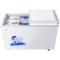 海尔 BC/BD-273SEA 273升冷柜 蝶形门 侧掀门 单箱变温冰柜 家用商用二合一 卧式冰箱产品图片4