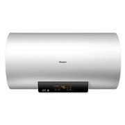海尔 60升动态增容 准时预约 无线遥控 中温保温 防电墙电热水器EC6002-D6(U1) 一级能效