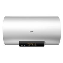 海尔 80升动态增容 准时预约 无线遥控 中温保温 防电墙电热水器EC8002-D6(U1) 一级能效产品图片主图