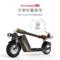 Airwheel 智能电动滑板车 电动自行车折叠电动车 升级 Z5黑色单刹版产品图片2