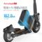 Airwheel 智能电动滑板车 电动自行车折叠电动车 升级 Z5黑色单刹版产品图片3