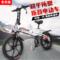 普莱德 折叠电动自行车电动滑板车小型代步单车48v山地车助力车代驾车男女通用 至尊版一体轮20寸48V 哑光黑产品图片2