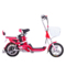 爱玛 电动自行车锂电系列 智跑-L TDT368Z 动力型 遥控报警 玻璃灰产品图片2
