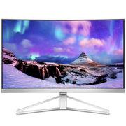 飞利浦 278C7QJSW 27英寸 1800R曲面 HDMI/DP/DVI接口 MVA宽视角 曲面 不闪屏 液晶电脑显示器