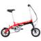 喜德盛 折叠迷你电动车 mini denpo 超轻 电动自行车 锂电池 电动车 迷你2 单电池 红色 12寸产品图片1