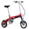 喜德盛 折叠迷你电动车 mini denpo 超轻 电动自行车 锂电池 电动车 迷你2 单电池 红色 12寸产品图片2