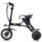 法克斯 折叠电动自行车锂电电动滑板车成人迷你单车便携时尚助力车代步车代驾 黑色30公里产品图片1