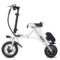 法克斯 折叠电动自行车锂电电动滑板车成人迷你单车便携时尚助力车代步车代驾 黑色30公里产品图片2