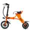 法克斯 折叠电动自行车锂电电动滑板车成人迷你单车便携时尚助力车代步车代驾 黑色30公里产品图片3