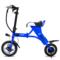 法克斯 折叠电动自行车锂电电动滑板车成人迷你单车便携时尚助力车代步车代驾 黑色30公里产品图片4
