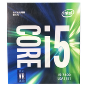 英特尔 酷睿四核I5-7400 盒装CPU处理器