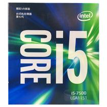 英特尔 酷睿四核I5-7500 盒装CPU处理器产品图片主图