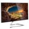 冠捷 I2481PXH 23.8英寸宽屏AH-IPS广视角 超窄边框液晶游戏显示器(HDMIx2)产品图片3