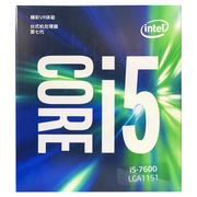 英特尔 酷睿四核I5-7600 盒装CPU处理器