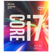 英特尔 酷睿四核I7-7700 盒装CPU处理器