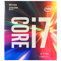 英特尔 酷睿四核I7-7700 盒装CPU处理器产品图片主图