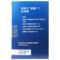 英特尔 酷睿四核I7-7700 盒装CPU处理器产品图片4