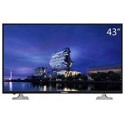 长虹 43J3000 43英寸高清数字一体智能商用液晶电视