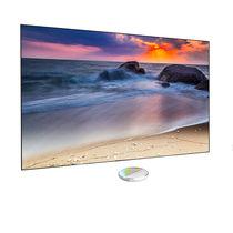 长虹 C5F 超短焦全高清人工智能激光影院电视(含100英寸光学屏  白色)产品图片主图