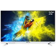 KKTV K32W 32英寸64位平板液晶智能电视机(黑色)