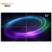 美丽加 EHT65H08-ZTG2X2 65英寸钢化玻璃电视拼接2*2套包 KTV地铁商场酒店大堂 商业显示