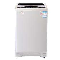荣事达 WT788BIS5R  7.5公斤 变频 全自动波轮洗衣机 智能WIFI控制 脱水转速可调  整机三年质保产品图片主图