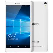 酷比魔方 WP10 6.98英寸4核4G通话平板 (高通MSM8909 双卡双待 720*1280 2G/16G)前白后白