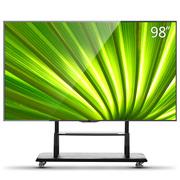 皓丽 98L11 98英寸4K大屏安卓智能商业显示 设备 平板液晶电视机 教学会议 医疗工程 政府酒店 屏