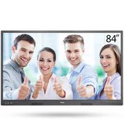 皓丽 84E81-T 84英寸智能安卓大屏 平板会议一体机 手写 商业显示 触控IPS 4K电视 外接电脑 可触摸