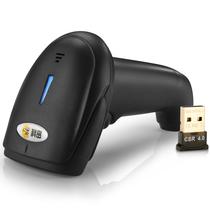 科密 EW-9200 一二维码条码扫描枪 无线蓝牙USB扫描器 手机电脑屏幕扫码产品图片主图