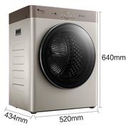小天鹅 TH30-Z02 3公斤多功能直排式干衣机烘干机 LED全触控面板 紫外线杀菌