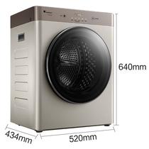 小天鹅 TH30-Z02 3公斤多功能直排式干衣机烘干机 LED全触控面板 紫外线杀菌产品图片主图