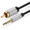 品恒 PH-YPX054 电视同轴音频线 3.5转RCA音响转接线 3.5mm转莲花头 SPDIF数字音箱功放连接线 3米产品图片1