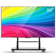 皓丽 84L11 84英寸4K大屏安卓智能商业显示 设备 平板液晶电视机 教学会议 医疗工程 政府酒店