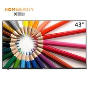 美丽加 EHT43H08UA-ZTG 闪耀系列43英寸4K超高清网络智能  防爆钢化玻璃LED液晶电视