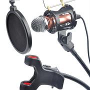新科 T2 手机唱吧麦克风MV支架套装 电脑k歌麦克风 yy话筒电容麦克风唱吧全民K歌通用