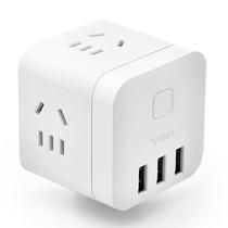公牛 GN-U303UW 无线魔方USB插座 转换器 3USB接口+3插孔、小巧便携产品图片主图
