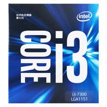 英特尔 酷睿双核I3-7300 盒装CPU处理器产品图片主图