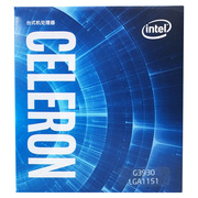 英特尔 赛扬双核G3930 盒装CPU处理器