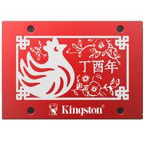 金士顿 金鸡生肖纪念版 240G SATA3 固态硬盘产品图片主图
