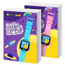 360 巴迪龙儿童电话手表 SE W601 智能彩屏电话手表(套装版) 天空蓝产品图片主图