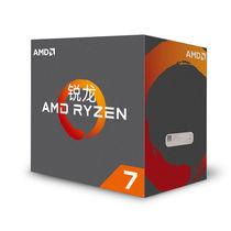 AMD 锐龙  Ryzen 7 1800X 处理器8核AM4接口 3.6GHz 盒装产品图片主图