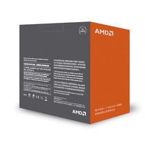 AMD 锐龙  Ryzen 7 1700X 处理器8核AM4接口 3.4GHz 盒装产品图片主图