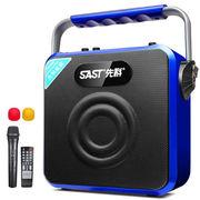 先科 ST-606A 户外蓝牙音箱便携手提式音响 6.5英寸大功率广场舞音响 卖场促销扩音器